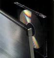 Обогреватель SAFIR - толщина 9 мм