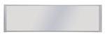 Зеркальные стеклянные панели серии SAFIR II G4R(C), G5R(C)